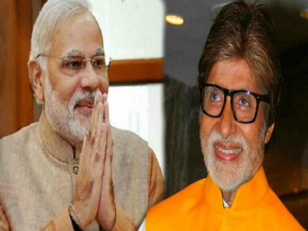 पीएम मोदी ने देखी है फिल्म 'पा', ये सुनकर अमिताभ बच्चन का ये था रिएक्शन