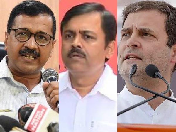 सिर्फ जीवीएल नरसिम्हा राव ही नहीं, मनमोहन-राहुल गांधी सहित इन नेताओं पर भी फेंके जा चुके हैं जूते