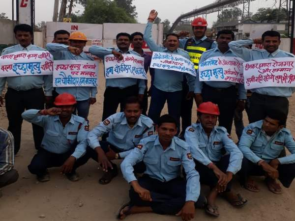 74 Chowkidar of ACC Company katni demands for Euthanasia