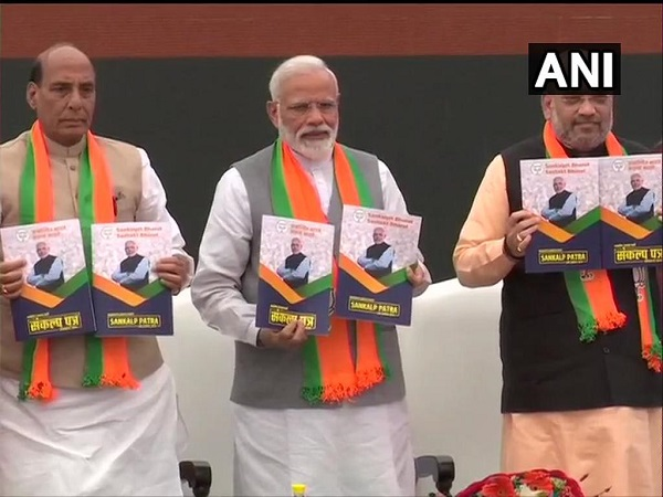 PM Narendra Modi releases BJP manifesto for lok sabha elections 2019, read highlights