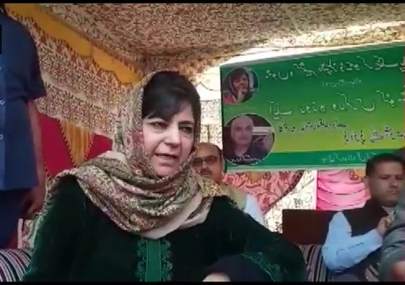BJP trying to createa sense of insecurity seeing their defeat, says mehbooba mufti