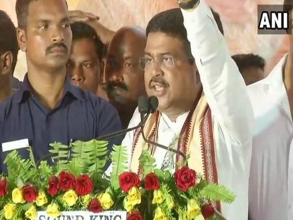 Union Minister Dharmendra Pradhan said If voted to power in Odisha, BJP will provide food items at Rs 1