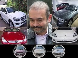 नीरव मोदी की लग्जरी गाड़ियों की होगी नीलामी, जानिए कौन-कौन सी कार हैं शामिल