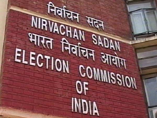 EC instructed investigation agencies, says- pre-poll raids must be neutral