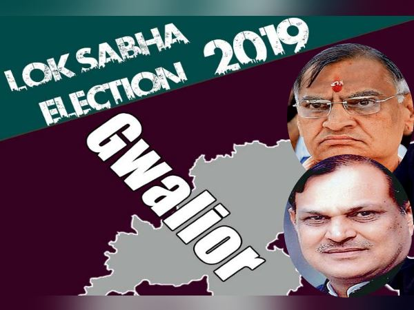 after 39 years fathers son will face Gwalior Lok sabha Elections 2019