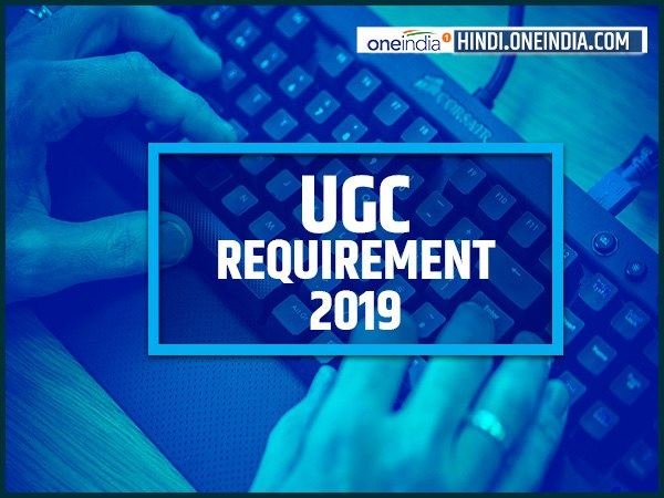 Vacancy in 6 posts in ugc, apply now for high salary