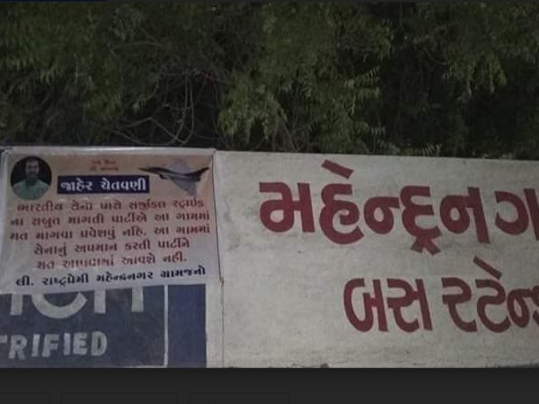 gujarat: villagers show posters against congress