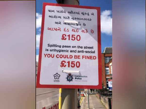 spitting paan on the street is unhygienic and antisocial - you could be fined 150 euro [Posters in England]