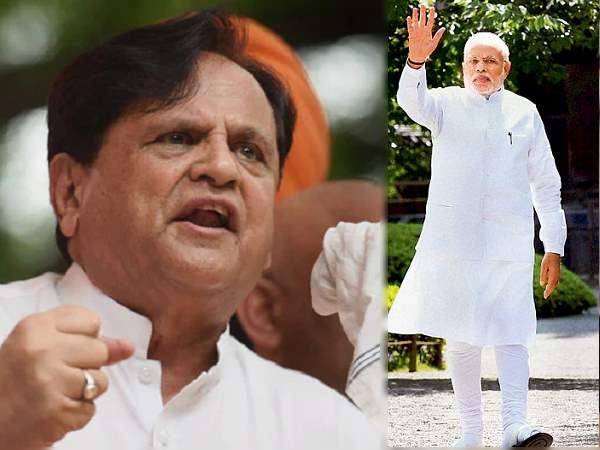 अहमद पटेल का दावा- गुजरात में कांग्रेस 15 सीटें जीतेगी, 23 मई के बाद मोदी पूर्व प्रधानमंत्री बन जाएंगे