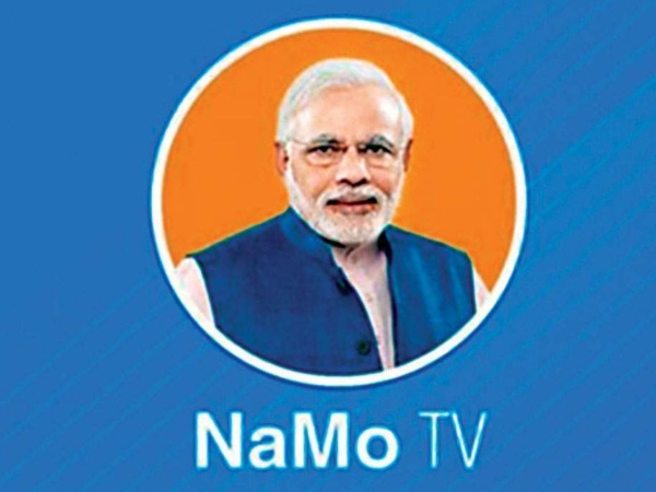 EC says Namo TV cannot be streamed pre recorded content for 48 hours before the polling date
