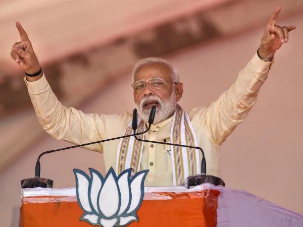 Lok Sabha Elections 2019: पीएम मोदी के परमाणु क्षमता बयान को पाकिस्तान ने बताया दुर्भाग्यपूर्ण
