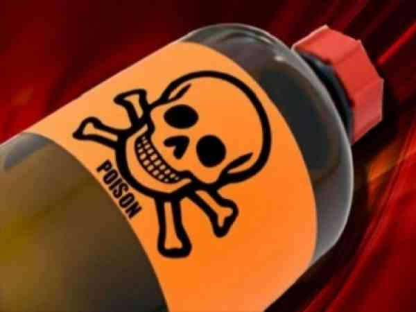husband text wife and then drank poison