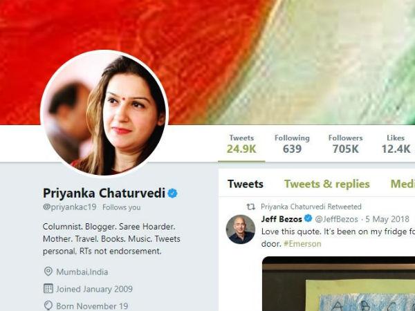 प्रियंका चतुर्वेदी ने अपने ट्विटर हैंडल से कांग्रेस का नाम हटाया, इस्तीफे की अटकलें