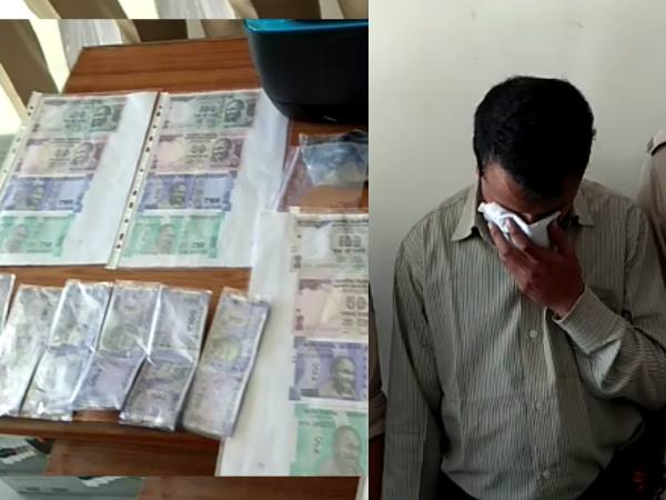 Pharmacist Arrest for printing fake notes at Home