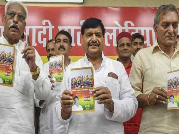 shivpal yadav gives ticket to Former minister Sangeeta yadav from jaunpur