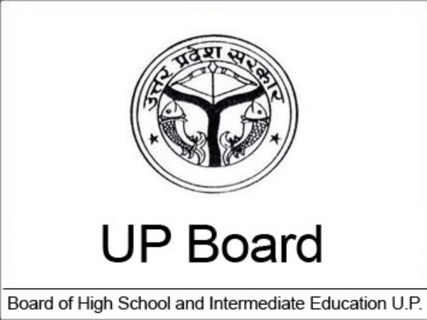 UP Board 2019 165 high school and intermediate School result zero