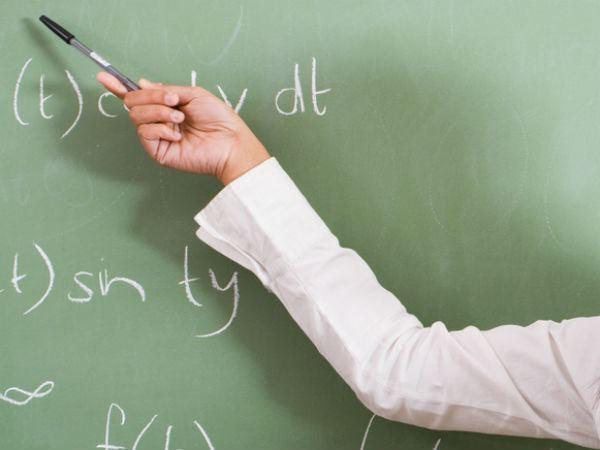 आर्मी पब्लिक स्कूल में टीचर के पद पर भर्ती, जानिए क्या है जरूरी योग्यता