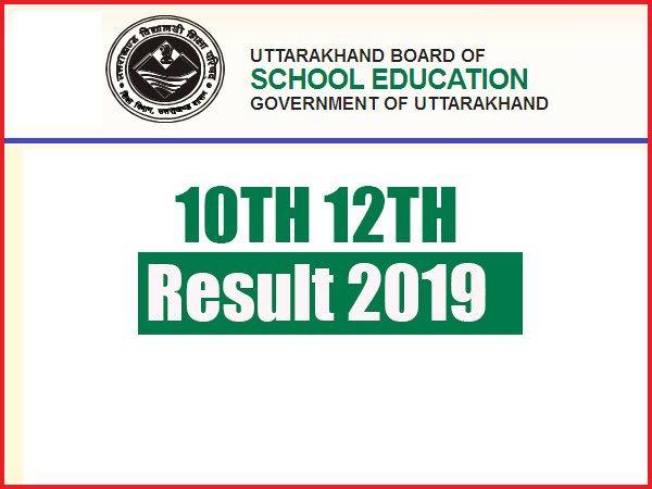 UK 10th 12th Result 2019: इस दिन जारी होंगे उत्तराखंड बोर्ड के 10वीं और 12वीं के नतीजे