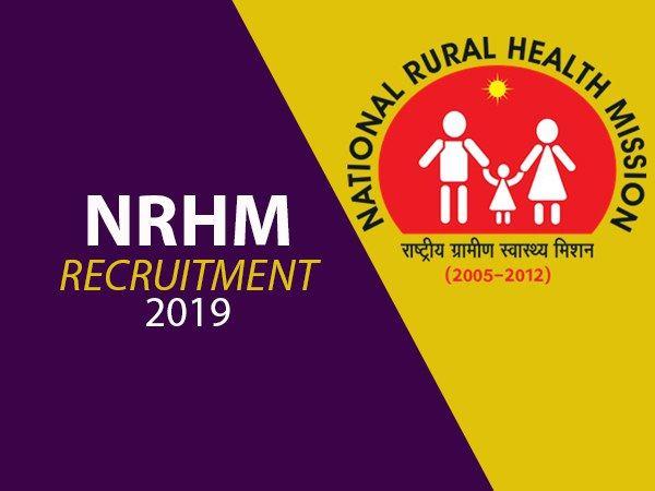 NRHM Recruitment 2019: सामुदायिक स्वास्थ अधिकारी के हजार से अधिक पदों पर वैकेंसी, जल्द करें आवेदन
