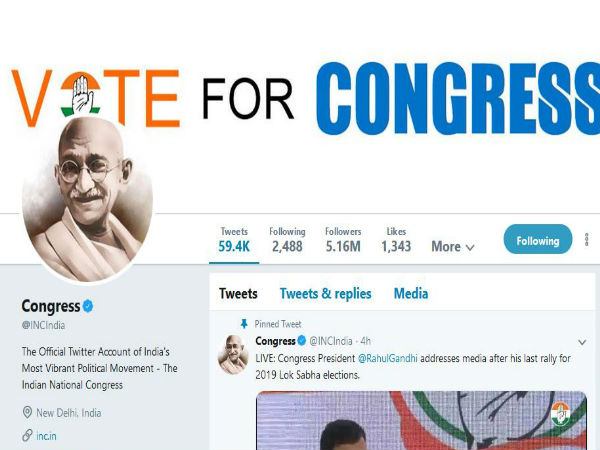Lok Sabha Elections 2019: Congress Change its Social Media DP just after Election Campaign over