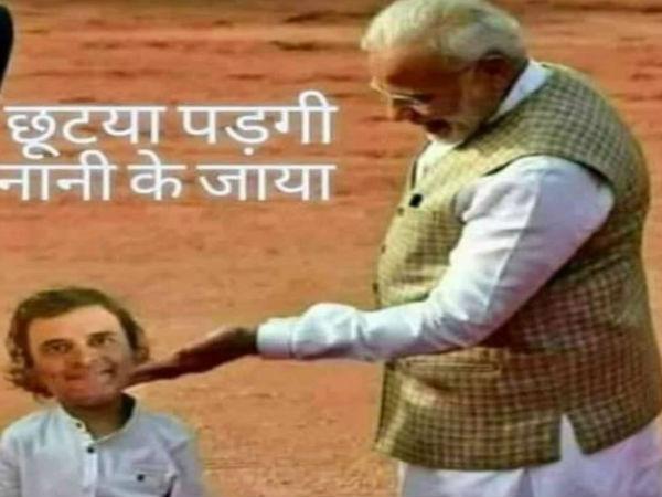 भाजपा की जीत के साथ सोशल मीडिया पर छाए फनी मीम्स, देखिए जश्न की तस्वीरें