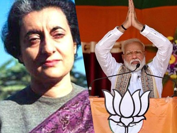 #LokSabhaElectionResults2019: 48 साल पहले जो इंदिरा ने किया, वो ही आज मोदी ने कर दिखाया