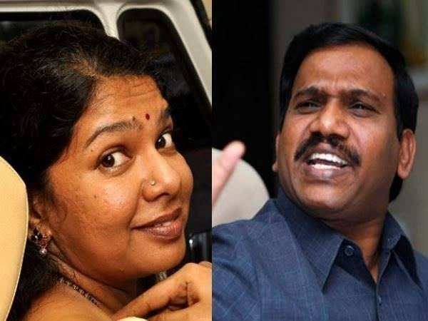 2G Scam Case: CBI moves Delhi HC to advance hearing, notice issued A Raja and others