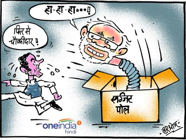 एग्जिट पोल में राहुल गांधी को 'फिर से...' झटका