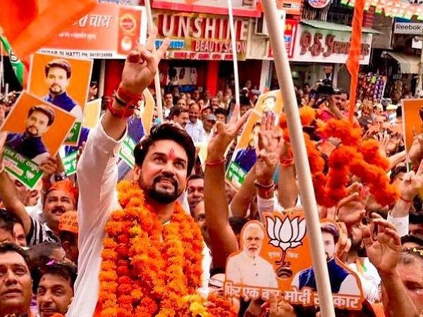 हिमाचल प्रदेश में बड़े 'मार्जिन' से जीते अनुराग ठाकुर, चाैथी बार जीता जनता का भरोसा