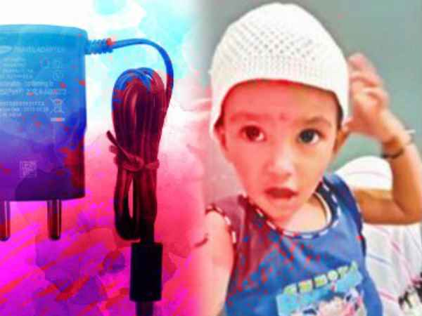 innocent child death due to electric current of mobile charger