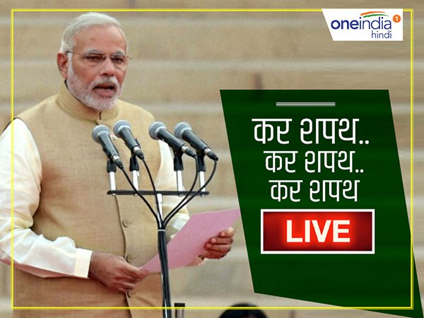 Narendra Modis Swearing-in Ceremony Live Updates