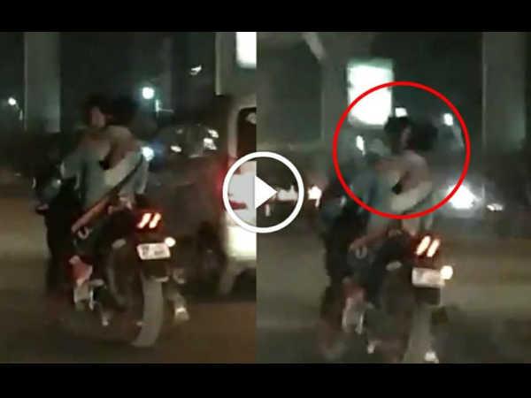 Read Also- दिल्ली में चलती बाइक पर रोमांस, फ्यूल टैंक पर उल्टा बैठ लड़की कर रही थी KISS, वीडियो वायरल