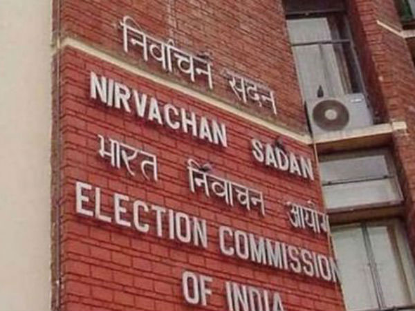 Lok sabha elections 2019: Election Commission rejects demands of opposition parties regarding VVPAT