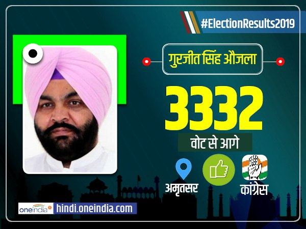 lok sabha election results 2019 gurjeet singh seems leaving hardeep puri behind on amritsar seat