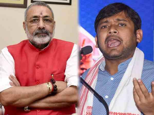 बिहार की हॉट सीट बेगुसराय से 1.50 लाख वोटों से आगे गिरिराज सिंह, कन्हैया काफी पीछे
