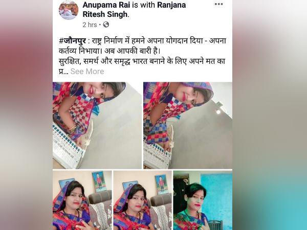 ये भी पढ़ें: जौनपुर: भाजपा नेत्री ने EVM के साथ ली सेल्फी, फेसबुक पर की शेयर