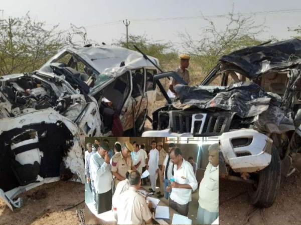 Rajasthan Accident
