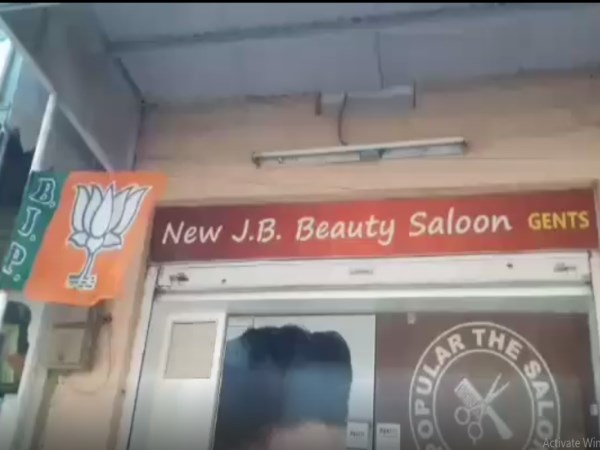 JB beauty saloon offers Free service to customers on Namo again
