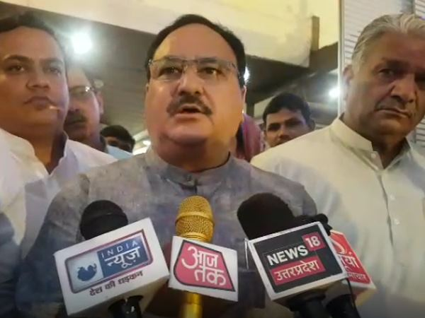 union minister jp nadda meeting with bjp workers in chandauli