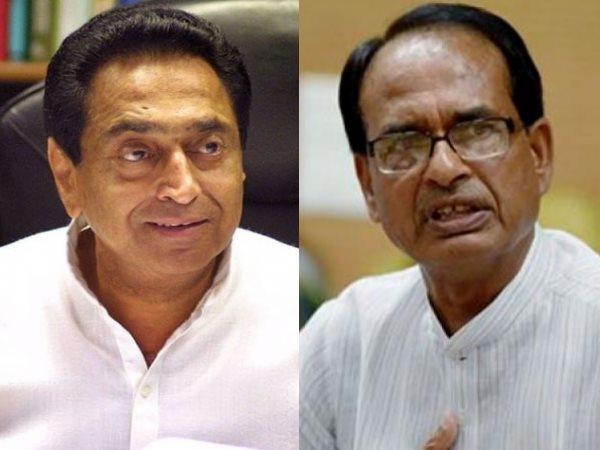चुनाव नतीजों से ठीक पहले कमलनाथ ने लिखी शिवराज को 'खास चिट्ठी'