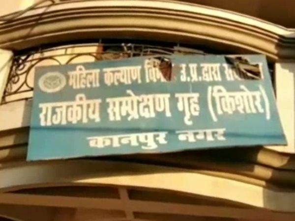 कानपुर: बाल संप्रेक्षण गृह से पांच कैदी फरार, कटी मिली लोहे की ग्रिल