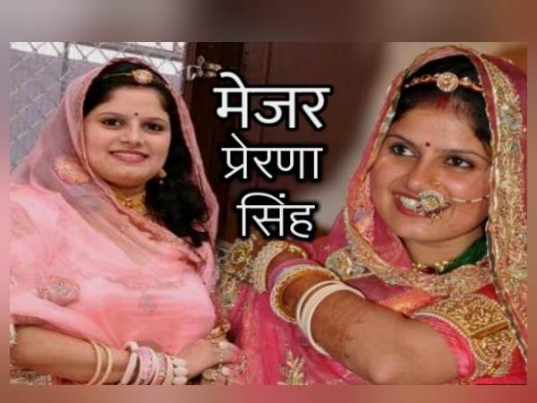 <strong>Prerna Singh Khichi : पारम्परिक परिधानों में सजी यह बहादुर महिला है भारतीय सेना में मेजर</strong>