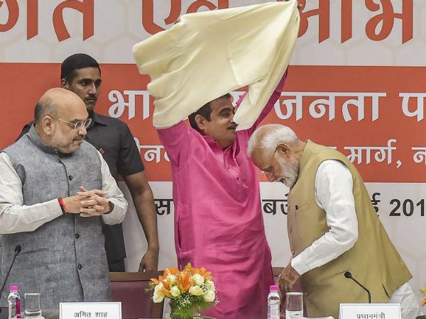 Lok Sabha Election Results: मुस्लिम बहुल 49 सीटों में से भाजपा 23 पर आगे