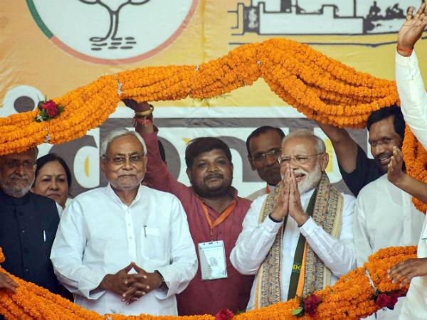 Lok Sabha Election Result: जानिए बिहार में कौन जीता कौन हारा