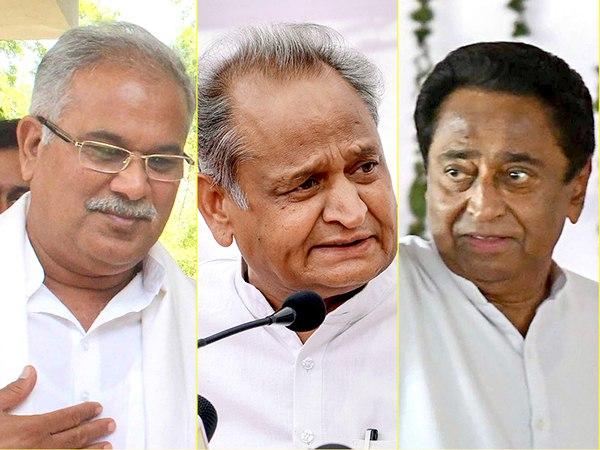 कांग्रेस की नई नवेली 3 सरकारों के 3 सीएम दिला पाए 65 में से तीन सीटें