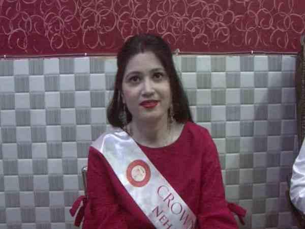 ये भी पढ़ें-फर्रुखाबाद की खूबसूरत डॉक्टर नेहा ने Mrs India worldwide 2019 के फाइनल में बनाई जगह