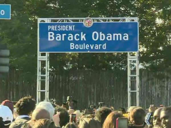 यह भी पढ़ें- लॉस एंजिल्स में ओबामा के नाम पर हुआ सड़क का नाम