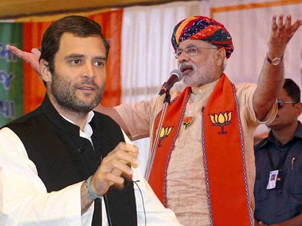 दोपहर 3 बजे तक की रिपोर्ट, जानिए कितनी सीटों पर भाजपा और कितनी सीटों पर कांग्रेस आगे