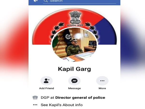 Rajasthan DGP kapil Garg Fake ID created on Facebook And demanding 50000