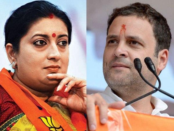 Lok Sabha Exit polls 2019: अमेठी में राहुल गांधी हार सकते हैं चुनाव